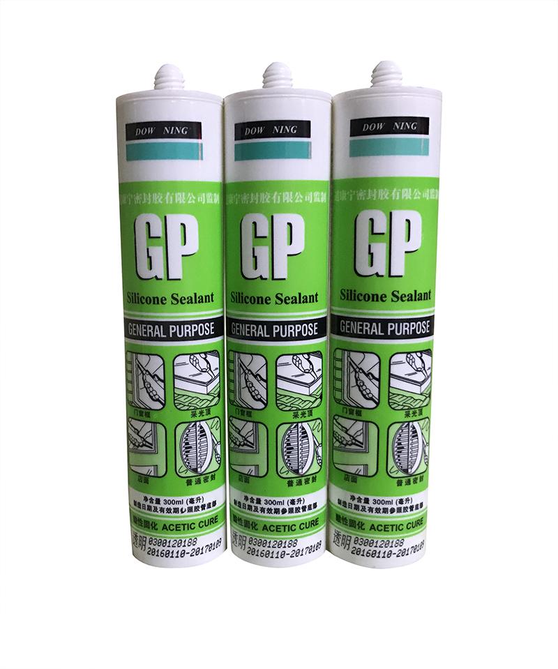 道康寧GP有機硅密封膠